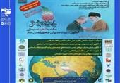 """برگزاری همایش """"مکتب سلیمانی الگوی تمدن ساز"""" در بهمن ماه"""