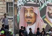 عربستان| شکایت شهروندان سعودی از افزایش فقر و بیکاری در دوره ملک سلمان