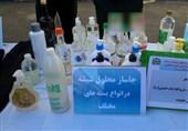 """جاسازی ماهرانه """"شیشه"""" محلول شده در بستههای گلاب، شامپو و مایع ضدعفونیکننده + تصاویر"""