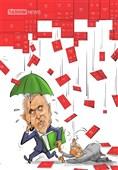 کاریکاتور/ بارش سهمگین بورس! مسئولان مشغول کارند!