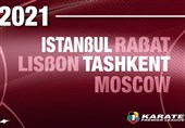 """تقویم رقابتهای لیگ جهانی کاراته وان در سال 2021 تغییر کرد/ """"استانبول"""" جایگزین """"باکو"""" شد؛ تاخیر در برگزاری مسابقات """"لیسبون"""""""