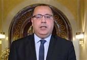 رئیس الحکومة التونسیة یقیل عددا من الوزراء