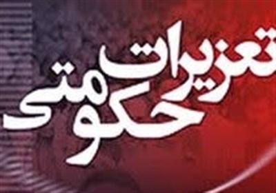 بیشترین پروندههای مطروحه در تعزیرات حکومتی قزوین مربوط به گرانفروشی و کمفروشی است