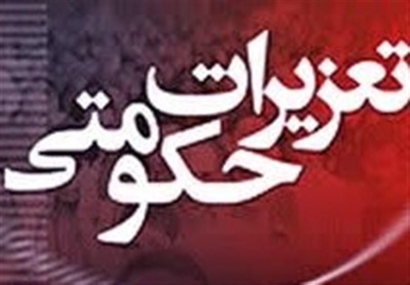 تعزیرات حکومتی استان خوزستان شرکت متخلف را 519 هزار یورو جریمه کرد