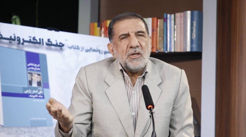 دفاع مقدس , مجلس شورای اسلامی ایران ,