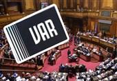 استفاده از VAR در مجلس سنای ایتالیا!+عکس