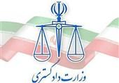 معاون وزیر دادگستری: مدرسه حقوق کودک در استانها راهاندازی میشود