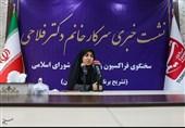 فلاحی: فراکسیون زنان دنبال مدیریت مشکلات در حوزه مهریه است