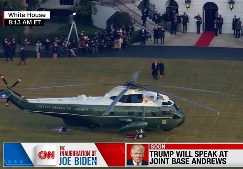 ترامپ کاخ سفید را ترک کرد/ «ما به شکلی دیگر باز خواهیم گشت»