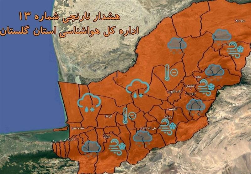 هواشناسی هشدار سطح قرمز برای استان خوزستان صادر کرد