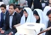 خانواده ایرانی|یک مستحب فراموششده در قرآن و حدیث/ وساطت در امر ازدواج، مستحبی است که خیر فراوان دارد