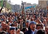 Yemenis in Sana'a Protest US Blacklisting of Ansarullah (+Video)