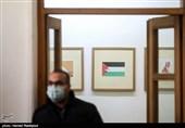مراسم افتتاحیه هفته فرهنگی غزه