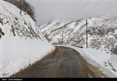 """جادههای کدام استانها از امروز تا شنبه شاهد """"بارش برف و باران"""" خواهند بود؟"""