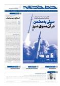 خط حزبالله 272 | سیلی به دشمن در آنسوی مرز