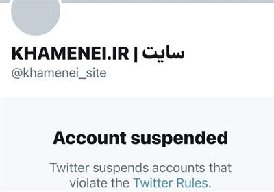 توئیتر یکی از حسابهای کاربری منتسب به مقام معظم رهبری را تعلیق کرد