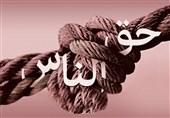 آیات تکاندهنده قرآن درباره دل شکستن