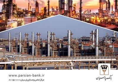 تامین مالی ۴۰۰ میلیون دلاری بانک پارسیان در پروژه ملی پالایش گاز بیدبلند خلیج فارس