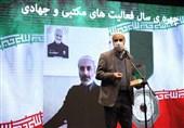 محمدمهدی ابوالحسنی؛ چهره مکتبی و جهادی سال شد+عکس