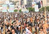 Yemen Commemorates Anniversary of Saudi Massacre in Ras Isa Port