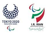 اعلام زمان بیستونهمین نشست ستاد بازیهای پارالمپیک توکیو 2020