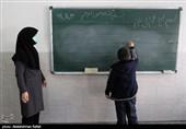 شرایط ارزشیابی مدارک تحصیلی مدارس کشورهای خارجی اعلام شد
