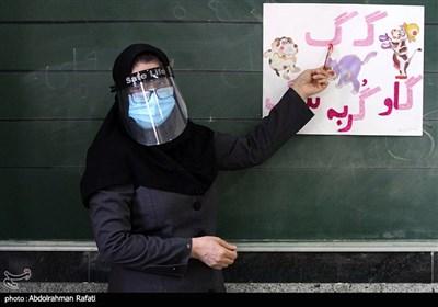 بازگشایی مدارس ابتدایی در همدان