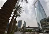 بحران اقتصادی در عربستان؛ اعتراض به افزایش نرخ بیکاری بالا گرفت