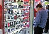 بازار موبایل بیرجند در روزهای سراشیبی/ کاهش 5 تا 20 درصدی قیمت تلفن همراه