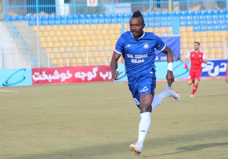 Gol Gohar Forward Mensha Suspended for Goal Celebration