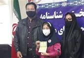 خوزستان/ صدور نخستین شناسنامه فرزندان دارای مادر ایرانی و پدر خارجی