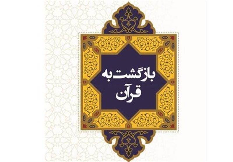 مناظره خواندنی یک مسلمان و یک مسیحی / اسلام دین مهربانی است یا مسیحیت؟
