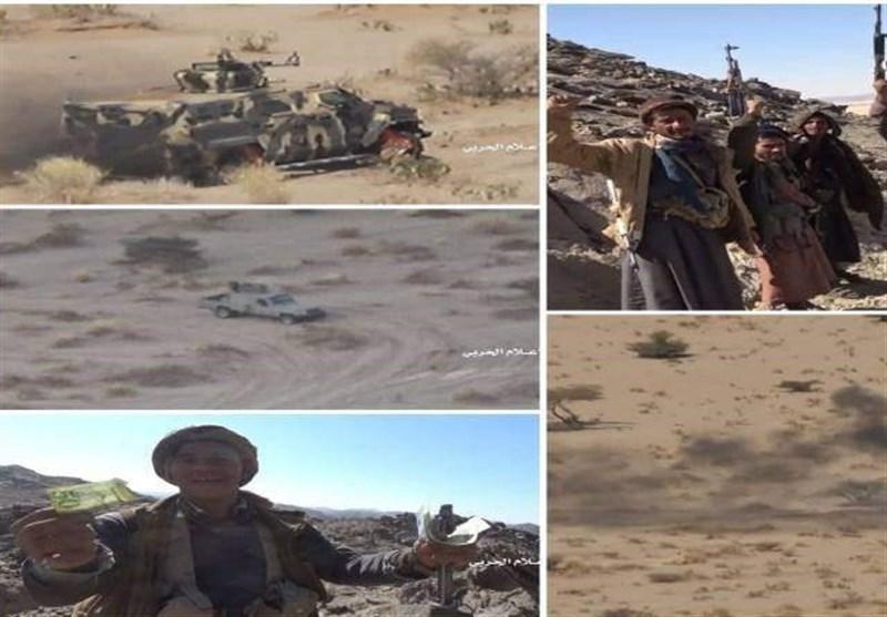 فتوحات انصارالله در محور «نجران» و تسلط بر کوه راهبردی «المطابق»+فیلم