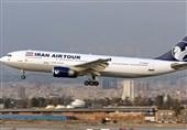 عذرخواهی ایران ایرتور از نمازگزاران پرواز مشهد-تهران/ با کارکنان خاطی برخورد میشود