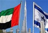 Palestinians Condemn Oil Deal between UAE, Israel