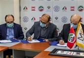 امضای تفاهمنامه فدراسیون ووشو با انجمن و مرکز تحقیقات ام اس ایران
