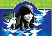 کنگره تجلیل از بانوان زن شهید و ایثارگر در استان سمنان برگزار میشود