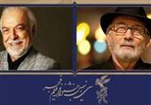 نکوداشت پرویز پورحسینی و چنگیز جلیلوند در اختتامیه «فجر 39» برگزار میشود