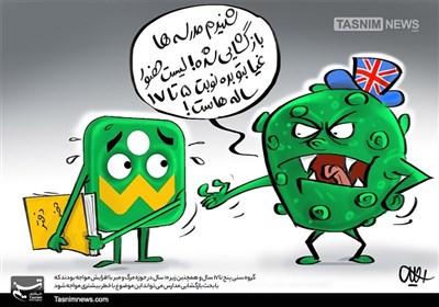 کاریکاتور/ شرایط شکننده کرونا در تهران و نگرانی از بازگشایی مدارس