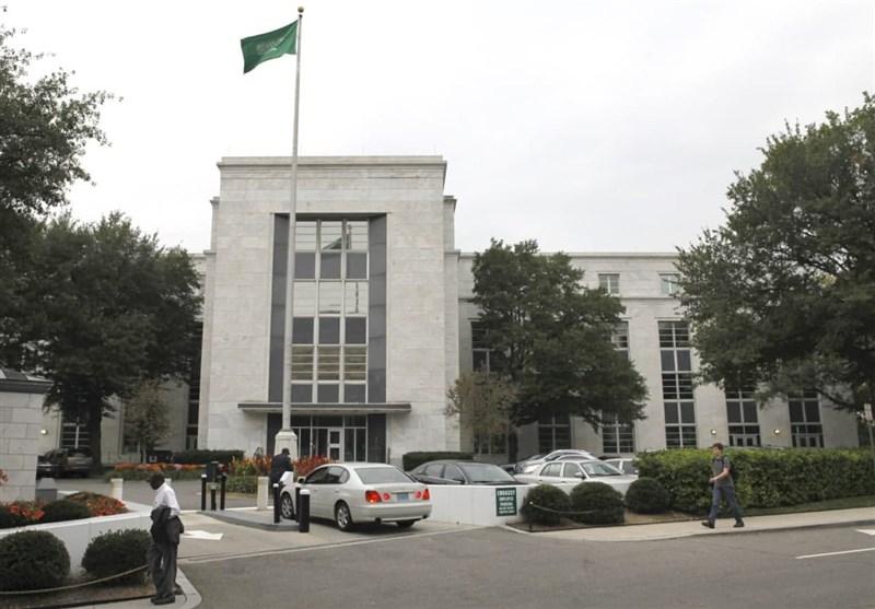 تظاهرات مخالفان جنگ یمن مقابل سفارت سعودی در واشنگتن