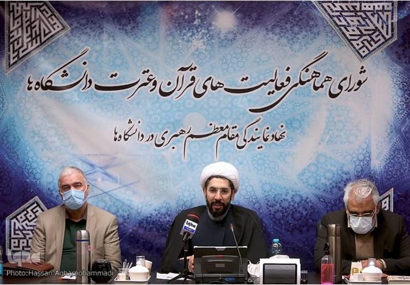 رستمی: پردامنهترین فعالیتهای دانشگاهی در زمینههای قرآنی و مذهبی است