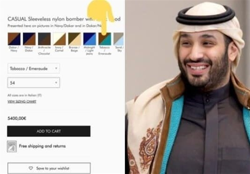 عربستان سعودی , محمد بن سلمان ,