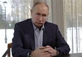 پوتین: ابراز عقیده فقط در چارچوب قانون قابل قبول است