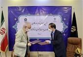 امضای تفاهمنامه همکاری میان نهاد کتابخانهها و معاونت علمی و فناوری ریاست جمهوری