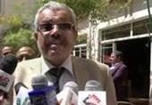 یمن|ادامه حمایت گسترده از انصارالله و مخالفت با تصمیم خصمانه اخیر آمریکا