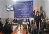 مرکز جامع درمان معتادان بهبودیافته در رباط کریم افتتاح شد