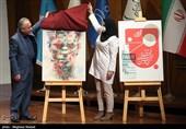 جزئیات جدید از جشنواره تئاتر فجر/ نمایشهایی که از اینترنت قابل دیدن شدند