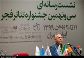 روایت مسافر آستانه از اقدامات ویژه وزارت بهداشت برای برگزاری فیزیکی جشنواره تئاتر فجر