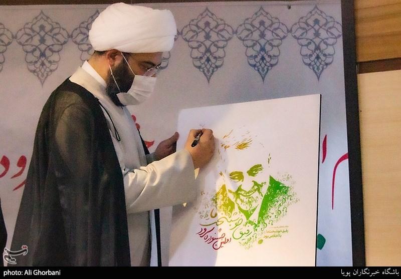 سازمان تبلیغات اسلامی , تواشیح ,