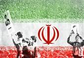 برنامههای دهه فجر در استان مرکزی با کمک فضای مجازی اجرا میشود